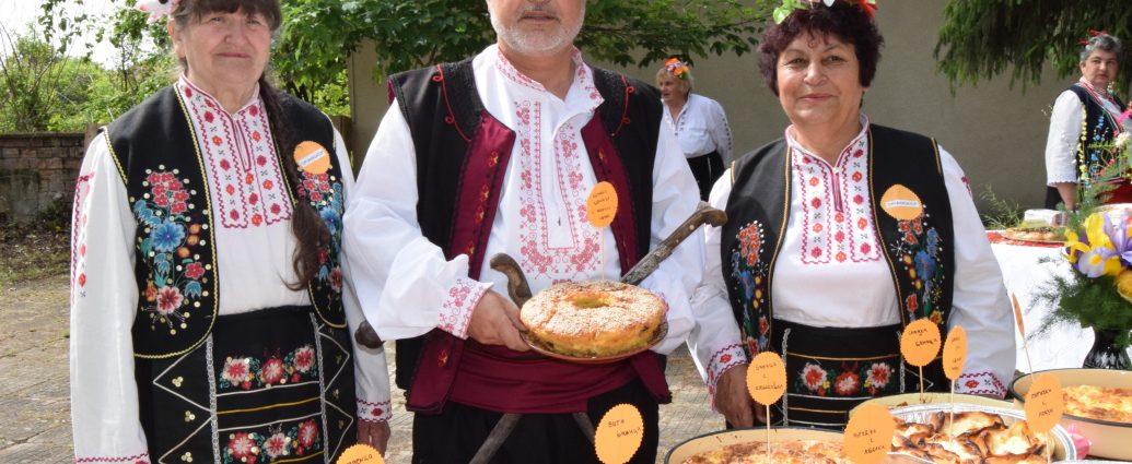 Празник на Дрипавата баница в с. Върбица