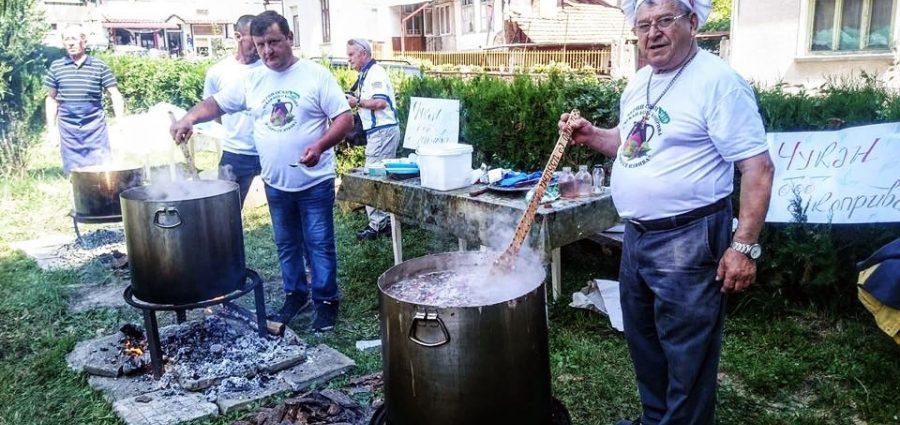 "Фолклорно-кулинарен празник ""Чукан боб с коприва и хоро се извива"""
