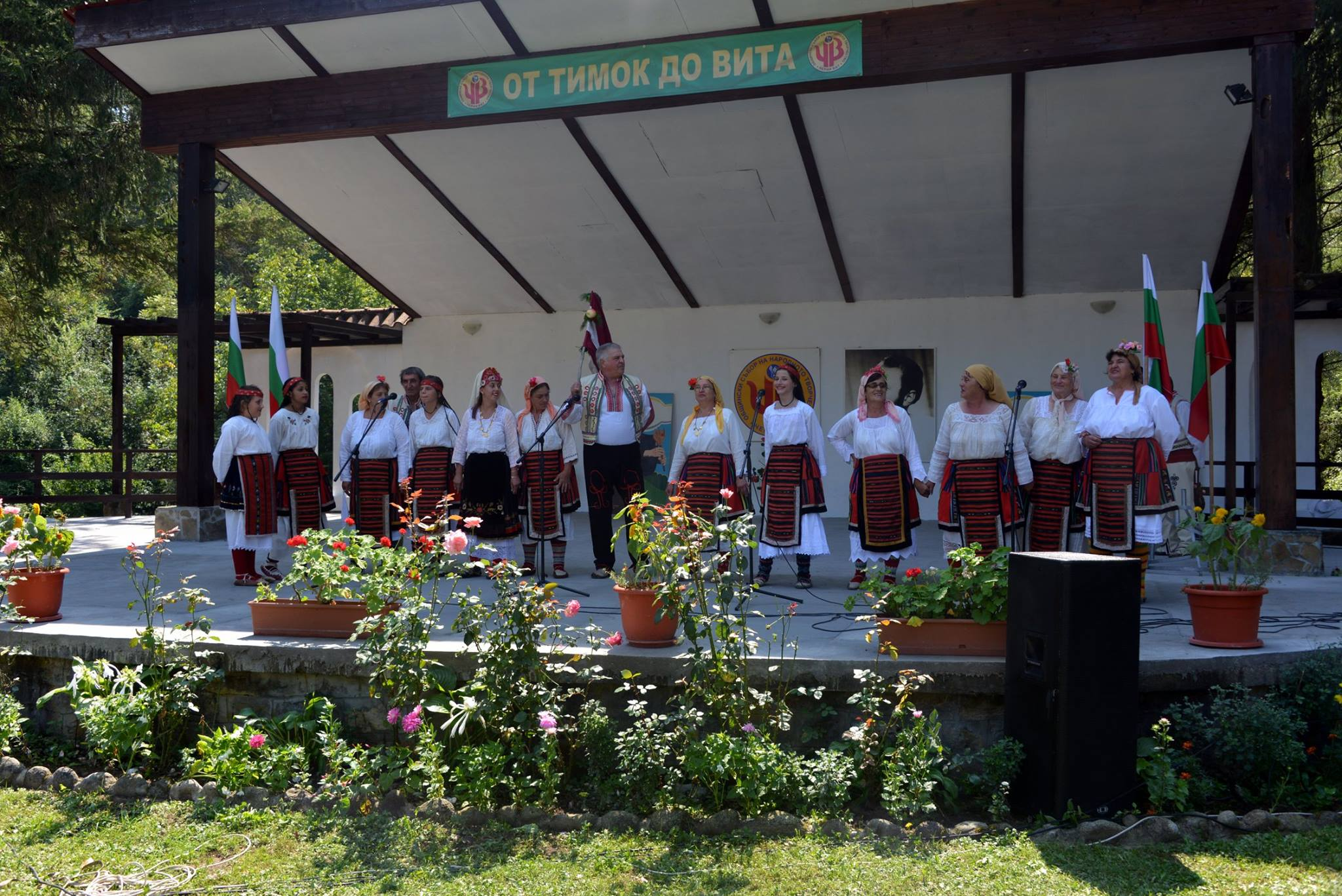 Фестивал на песните, танците, традиционните храни и занаяти на село Боровци